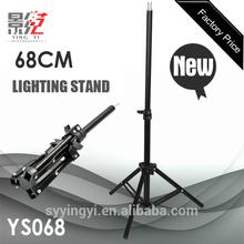 Light Telescopic Stands, Flexible Light Stand