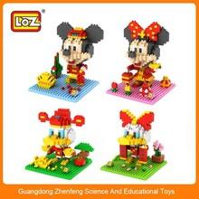 2014 hot educational toys LOZ nano block in china