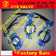 NBR/EPDM/PTFE/Telfon/viton seat butterfly valve dn250 with pneumatic actuator