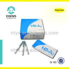 HBsAg Test Kit , hbsag rapid test kit
