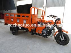 3 Wheel Cargo Zongshen Engine 125cc 250cc 300cc 400cc Reverse Trike