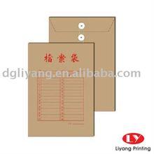 2015 Best-seller brown kraft paper envelope style file bag/document bag/mail bag wholesale