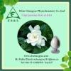 cape jasmine fruit extract with Gardenoside