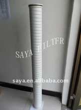 70'' large flow PALL fiberglass water filter