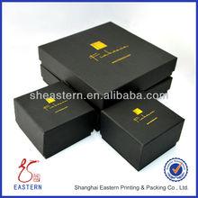 Custom Paper Gift box,Gift Box Packaging