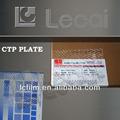 Huaguang UV de tinta térmica, Uv de planchas de impresión