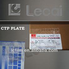 Huaguang tinta UV placa térmica, Uv placa de impressão