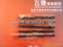 tire repair seal