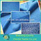Bright in color single jersey poly fabric with slub for pretty garment