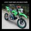 125cc dirt bike (FLD-DB125D)