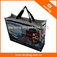 Laminated woven shopping bag 2014