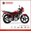 2013 newest designed motorcycle