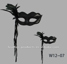 feather mask 103