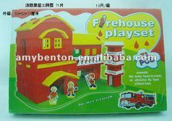 3D EVA Puzzle/Educational Toys/Puzzle/Baby Jigsaw