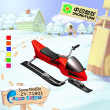 Winter Kids Outdoor Sports Snow Bike