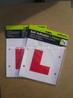 new red silkscreen printed letter Adhesive L car plate/L plate sticker