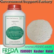 NISIN preservative for food, 1100IU