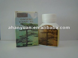 Original white ginseng kianpi pil,high qualty products