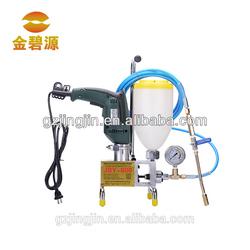 Polyurethane Foam PU Machine
