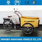 2015 hot sale three wheel 24 inch, 6 speeds Electric Cargo Bike/bakfiets/cargobike model UB9032E