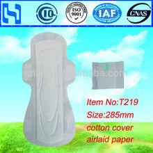 Organic Cotton Feminine Sanitary Napkin/ free sample sanitary towels manufacturer/OEM cheap sanitary pads in Quanzhou