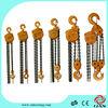 vital Chain Block 0.5ton 1 ton 2 ton 5ton 10ton , Chain Hoist , Chain Block