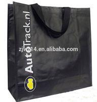 2015 cheap fashion factory of white sugar pp woven bag 100kg pp woven bag