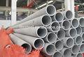 ステンレス鋼管、 斜めの端、 マット。 astma358440グレード、 441、 444、 クラス1