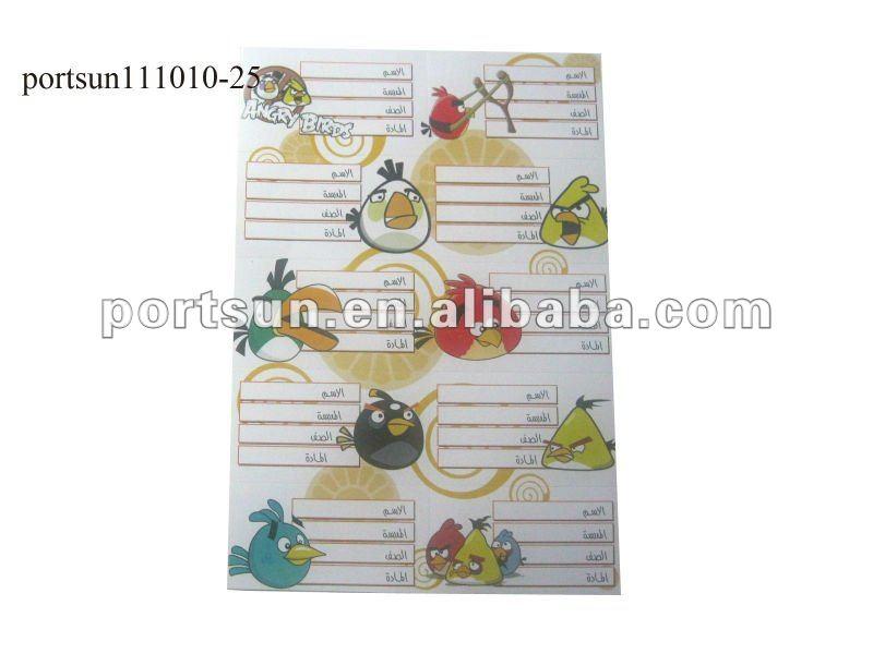 stationery set for kids of school label ,paper labels