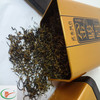 Chinese Wholesale Jinjunmei black tea manufacturer