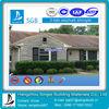 ISO9001:2008 approved 2014 HOT!!! roofing bitumen tile