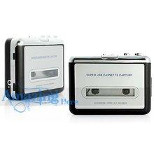 Cassette Tape To MP3 Converter Capture Adapter Digital Audio Music Player