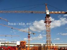 Chile 5013/6t/50m span tower crane price