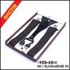 wholesale classic jacquard weavel elastic men suspender with 4 clips