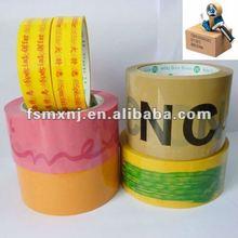 Pressure Sensitive Packing tape printed Company LOGO