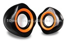 USB 2.0 Mini Speakers (Manufacturer)