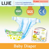 hot sale disposable diaper/nappy