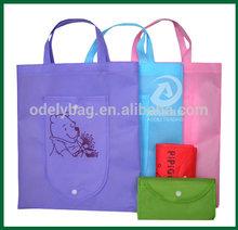 nonwoven green Foldable Shopping Bag,foldable bag,folding bag