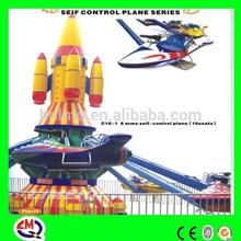 Self-control plane!!! Theme park amusement self control plane ride