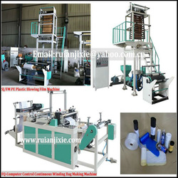 500 to 800 Garbage Bag Making Machine PE Plastic Film Blowing Machine ruian price