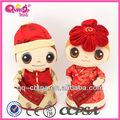 frasco dos doces de ano novo chinês lembrança