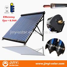 EN-12975 Solar Keyamrk Heat Pipe Vacuum Tube Sun Collector, Solar Collector, Solar Panel