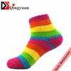 women strippe fluffy socks microfiber socks