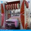Goal supplier water jet car washing machine
