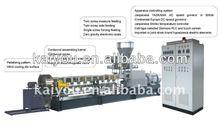 Ky-35 reciclar grânulos de plástico que faz a máquina