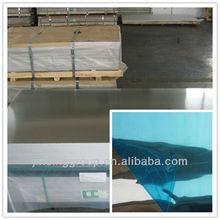 6061 6063 aluminium sheet