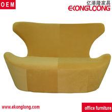(F14-1)big sofa chair/sofa chairs/long sofa chair