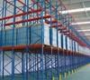 Drive in pallet rack from Hebei Woke Metal Products Co.,Ltd
