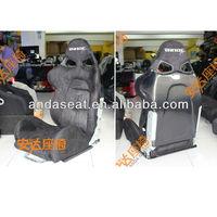 BRIDE Cuga Japan Carbon Fiber Racing Seat/Sport Seat SPQ