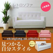 Hot sofá da sala sofá de madeira sofá cama frame/sofá-cama macia